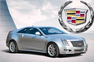 Bild: Cadillac Gebrauchtwagen