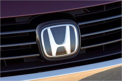 Bild: Honda Gebrauchtwagen