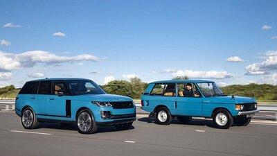Bild: Land Rover Range Rover  Gebrauchtwagen
