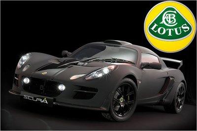 Bild: Lotus Gebrauchtwagen