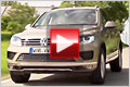 VW in: Volks-Rock-and-Roller Andreas Gabalier testet den neuen VW Touareg
